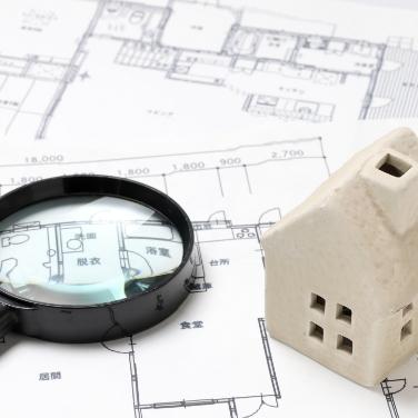 土地資産活用<br /> ・空き家空地対策
