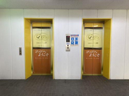 権堂パーラーGOD立体駐車場