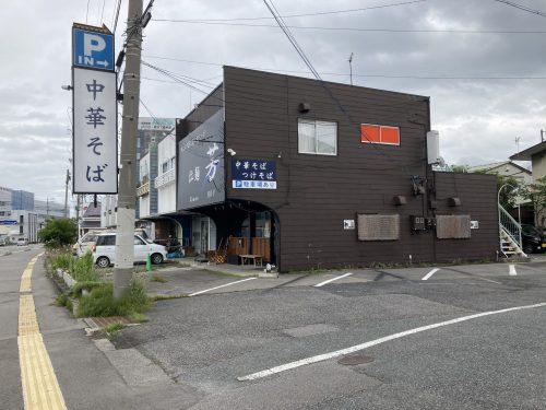 東和田 オーナーチェンジ
