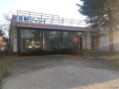 東和田 事業用地